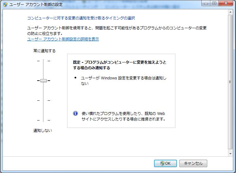 Windows7すぐに覚えて使える便利技